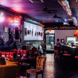 Rebar Downtown Bar